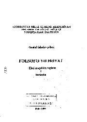 Felsefe Ve Heyat Elmi Yazılar Toplusu-Elmler Akademyası-Baki-2005-123s
