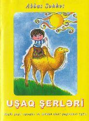 Uşaq Şeirleri - Abbas Sehet
