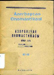 Azerbaycan Onomastikasi – Baki -1990 - Kiril - 91s