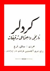 Kurdler Tarixi İctimayi Tadqiqat - Dr Ferih