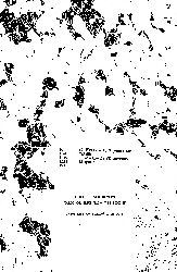 El Uqyaqnus Fi Tercümetül Qamus-1-Mehemmdibni Yequb Elfiruzabadi-1000s