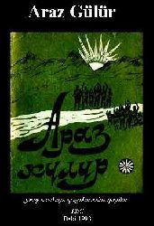 ARAZ GÜLÜR-güney azerbayn qoşçularından qoşular-memmed araz-kiril-baki-1993