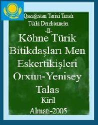 Qazağistan Tarixi-II-Köhne Türik Bitikdaşları Men Eskertikişleri (Orxun-Yenisey-Talas)