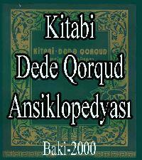 Kitabi Dədə Qurqud Ansiklopedyası