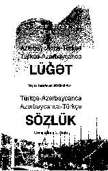 Azerbaycan Türkcesi-Türkiye Türkcesi-Türkiye Türkcesi-Azerbaycan Türkcesi Luğeti-M.Kamil Qırlı-Baki-2006-434s