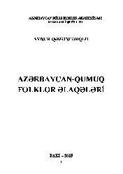 Azerbaycan Qumuq Folkru Elaqeleri-Aynur Qezenferqızı-Baki-2018-160s