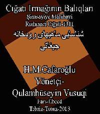 شناسایی ماهیهای رودخانه زرینه رود (جیغاتی) - حسن م جعفرزاده - CIĞATI IRMAĞININ BALIQLARI-ŞINASAYIYE MAHIHAYI RUDXANEI CIĞATI-1381 - H.M.Cafaroğlu - Yönetçi-Qulamhüseyin Vusuqi