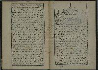 Aşıq Qurbani-El Yazma-46s