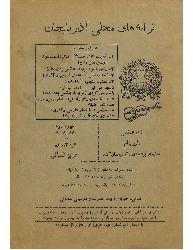 Azerbaycan Mahnıları-3-Partitur -Ebced-Tükce-16s