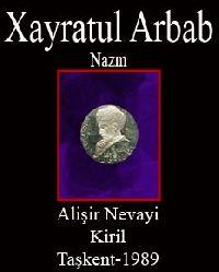 Xayratul Arbab-Nazm