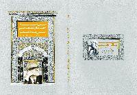 Süleyman Rüstem-Seçilmiş Şiirler-Purşerif- Ebced 298s