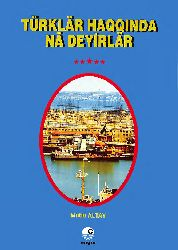Türkler Haqqında Ne Deyirler-Mutlu Altay-1995-69s