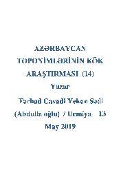 Azerbaycan Toponimlerinin Kök Araşdırması- Ferhad Cavadi Yekan Sedi (Abdulla Oğlu)-Urmiye-13 May-2019-500s