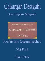 Azerbaycan Muqamı Çahargah –Nəriman Məmmədov - Moskova - Rusca - 1970 - 70s