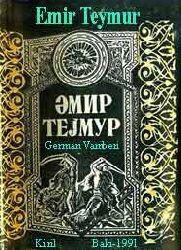Emir Teymur
