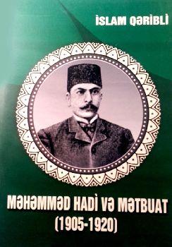Məhəmməd Hadi Və Mətbuat ( 1905 – 1920-Ci  Illər ) İslam Qəribli