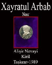 Xayratul Arbab-Nasr