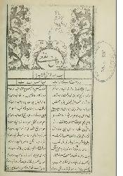 Nefi Divani-Ebced-1269-254s