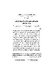 Türk Dilinde Eylemler-Rezinejad-Farsca-20s