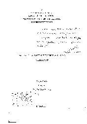 Psikolojik Ve Sosyal Yönleriyle Qurban-Yehya Turan-1999-126s+Çankırı Qızılırmaq Ilçesi Quzeyqışla Ve Güneyqışla Köyü Kilim Toxumaları-Serpil Ortac-9s+Kerem Ile Esli Hikayesinde Keremin Sevgili Tesvirleri Üzerine Bir Inceleme-Adem Balqaya-13s