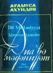 Dil Medeniyyet