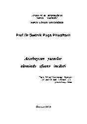 Azerbaycan Yazarlar Aleminde Efsane Incileri-Sednik Paşa Pirsultanli Baki-2010-352s