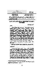 Konya Ili Ağizlarına Dair Bir Bibliyografya Denemesi-kazım çıraçı-26s
