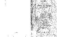 Ahmed Paşanın Güneş Qesidesi üzerine Düşünceler-A.A.şentürk-Latin-Ebced-1994-112s