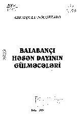 Balabançı Hesen Dayının Gülmeceleri-Abbasqulu Necefzade-Baki-2004-41s