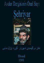 Axder Dergisinin Özel Sayı-Şehriyar