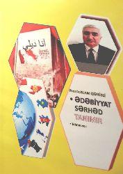edebiyat Serhed Tanımır - İslam  Qeribli