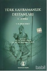 Türk Qehremanlıq Destanları-V.M.Jirmunskiy-M.Ismayıl-Xulya Arslan-Erol-2011-387s