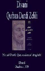 63-Divani Qurban Durdi Zelili -Murad Durdi Qazi-Ebced-Günbet-1379