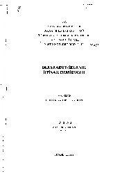 Der saadet Selanik-iltisaq demiryolu-Arzu Nurdoğan-1999-170s