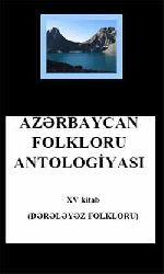 Dereleyez Folkloru-Azerbaycan Folkloru Antolojiyasi