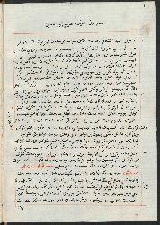 Dedequrqud Kitabı-Berlin Yasması-1814-179s