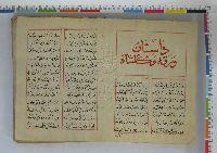 Destani Vereqe Ve Gülşah El Yazma-136s