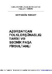 Azerbaycan Folklorşünaslıq Tarixi Ve Sednik Paşa Pirsultanlı-Seyfetdin Rzasoy-Baki-2008-240s