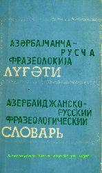 Azerbaycan-Rusca Frazeologiya Luğəti - 5500 Baslıq - Ə.Ə.Orucov – Baki - 1976 - Kiril - 248s