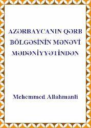 Azərbaycan Qərb Bölgeəinin Mənəvi Mədəniyyetindən - Məhəmməd Allahmanlı