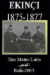 Ekinçi-1875-1877