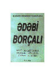 Edebi Borçalı-Bedii Edebiyatda Borçalı Mövzusu-1920ci Ile Qeder-Şureddin Memmedli-Baki-2002-95s
