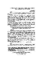 Divanda Av-Avmçılıq-Hevançılıqla Bağlı Sözler Anlatılar-Ilxan Nadir-Şenel Mustafa19