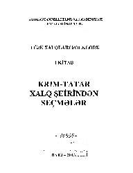 Türk Xalqları Folkloru-3 Krim-Tatar Xalq Şiirinden Seçmeler 2013 87s