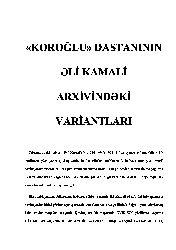 Koroğlu Destanının Eli Kamali Arxivindeki Varyantları Ali Şamil Hüseyinoğlu-19s