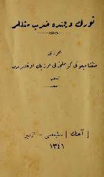 تورک دیلینده ضرب المثللر - TÜRK DILINDE ZERBULMESELLER - İzmir 1341 - Türk Ebced - Turuz 2014