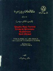Qazaq-Rus-Farsca Danişiq Qilavuzu
