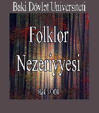 Folklor Nəzəriyyəsi