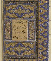 Cevahirfiruş Kitabı-El Yazma-Türkce-Ebced-137s