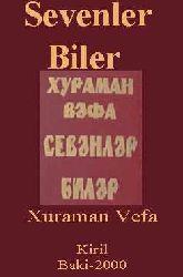 Sevenler Biler
